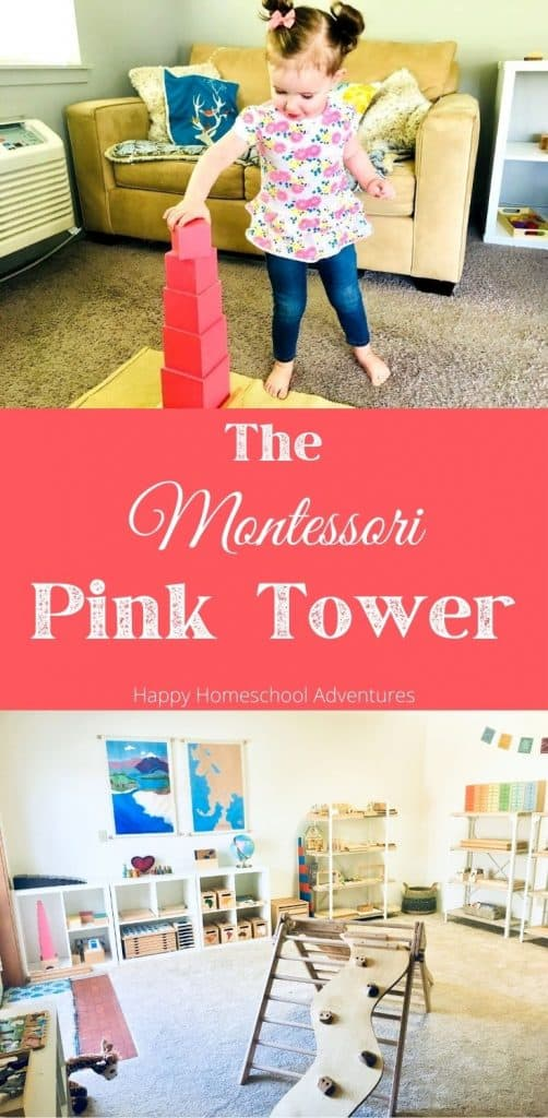 Learn how we use The Montessori Pink Tower in our homeschool to educate the senses of children ages 2 and up. Simple, affordable & versatile. #montessori #sensorialmaterials #montessoripinktower #homeschool