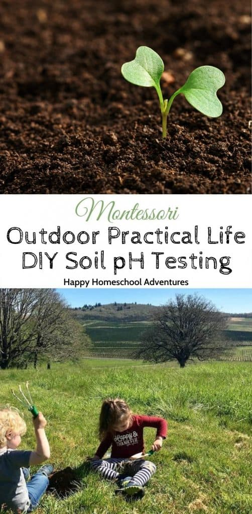 Starting a Montessori gardening program or looking to incorporate kid-friendly learning activities into your current gardening routine? Don't miss the opportunity to show children how to determine the soil temperature and DIY soil pH testing.  Learn about the soil at your garden site AND enjoy a gardening lesson. #montessori #homeschool #gardening #montessorigardening #montessorigardeninglessons